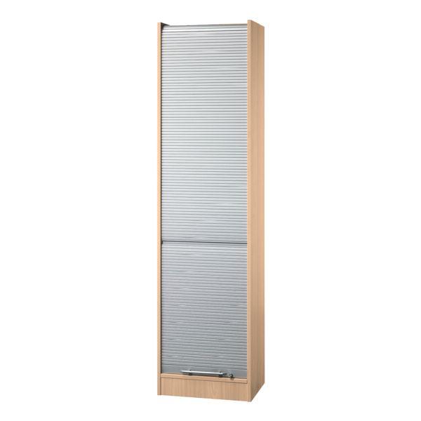 HAMMERBACHER Armoire à rideaux « Q-Line » 50 cm étroite