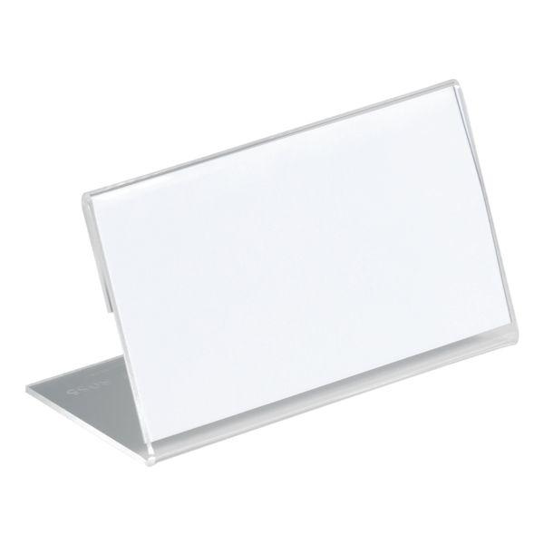 Durable Paquet de 10 portes-noms de table « 100x52 mm »